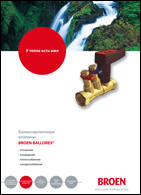 katalog Ballorex